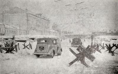 Москва в дни обороны. Фотография. Ноябрь 1941 г.