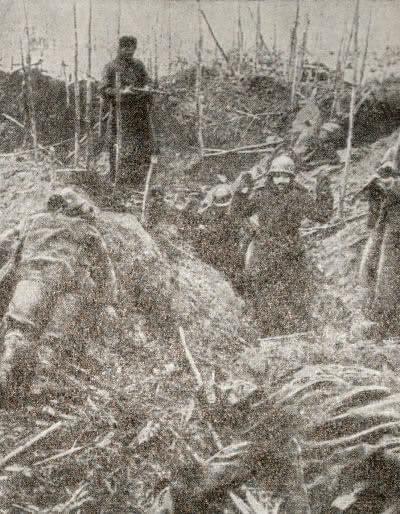 Захват немецких укреплений в районе Старой Руссы. Фотография. Апрель 1942 г.