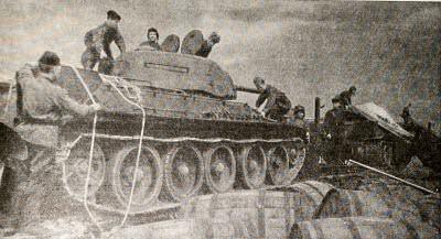 Урал - фронту. Фотография. 1943 г.