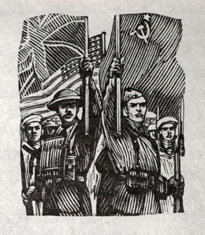 Укрепление антифашистской коалиции