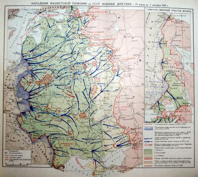 Нападение фашистской Германии на СССР. Военные действия с 22 июля до 5 декабря 1941 г.