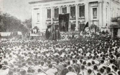 Митинг в честь провозглашения независимости Вьетнама. Фотография. Ханой. 2 сентября 1945 г.