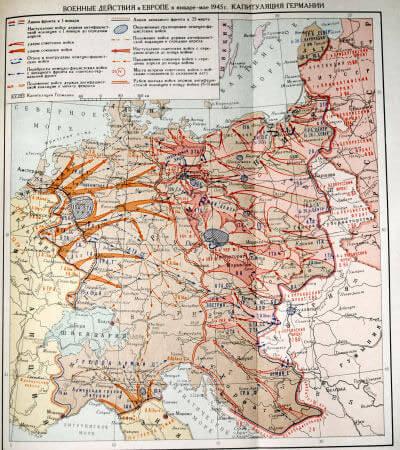 ВОЕННЫЕ ДЕЙСТВИЯ в ЕВРОПЕ в январе-мае 1945г. КАПИТУЛЯЦИЯ ГЕРМАНИИ