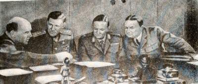 Межсоюзническая комендатура Берлина. Слева направо: генерал-майор Парке (США), генерал-полковник А.В.Горбатов (СССР), генерал-майор Лайн (Великобритания) и генерал-майор де Бошен (Франция). Фотография. 1945 г.