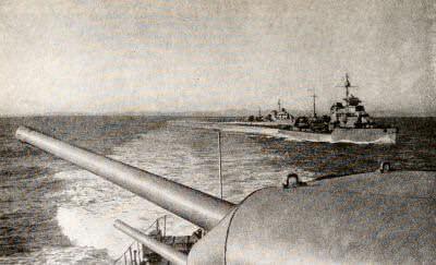 Корабли уходят на боевое задание. Тихоокеанский флот. Фотография. Август 1945