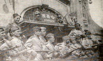 Советские воины в освобожденном от японских захватчиков Харбине. Фотография. Август 1945 г.
