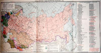 СССР в 1945 году