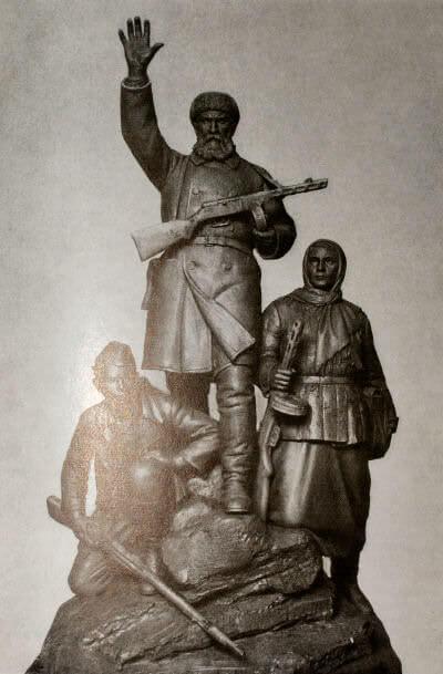 НАРОДНЫЕ МСТИТЕЛИ Г. Манизер. Бронза. 1944 г.
