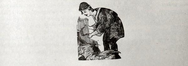 Декоративно-прикладное искусство в XVI веке