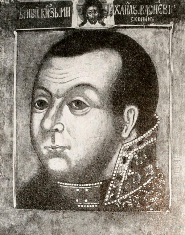 М.В. Скопин-Шуйский. Портрет работы неизвестного художника. XVII век.