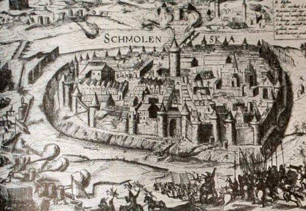 Осада поляками Смоленска в 1609-1611 годах. Гравюра начала XVII века.