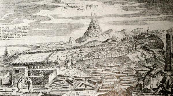 Дербент. Гравюра из Описания путешествия А. Олеария. 1656 год.