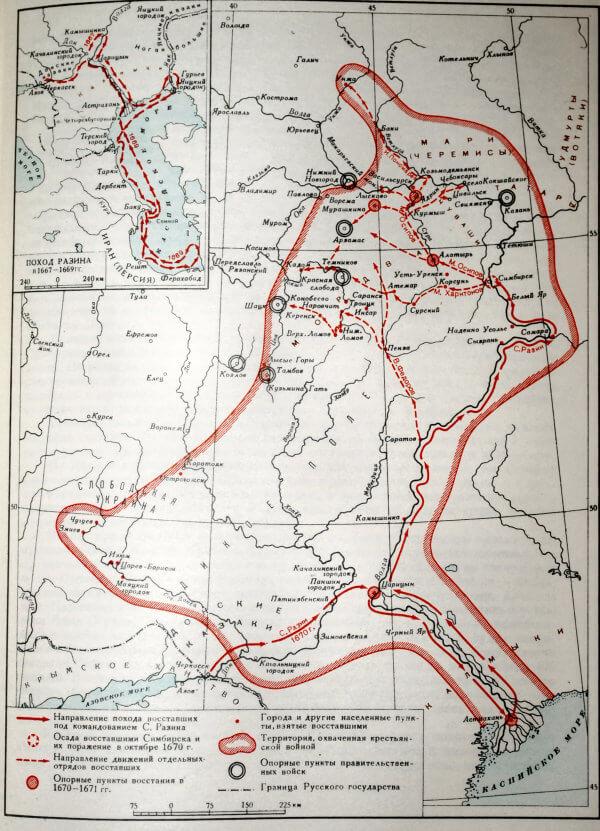 Крестьянская война под предводительством Степана Разина в 1670-1671 годов