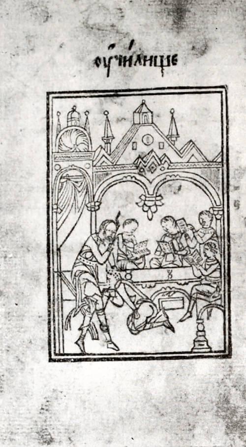 Букварь В. Бурцева. Издание 1637 года. Лист с гравюрой, изображающей школу.