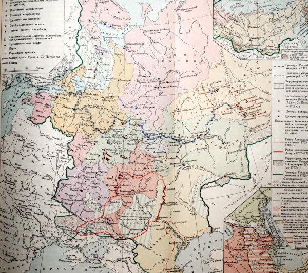 Российская империя в первой половине XVIII века