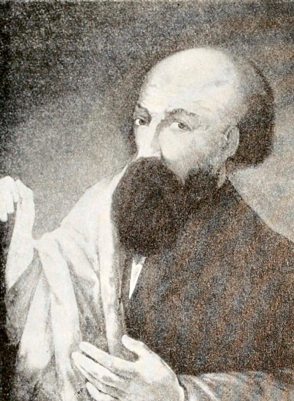 Н.А. Демидов. Портрет работы неизвестного художника XVIII века