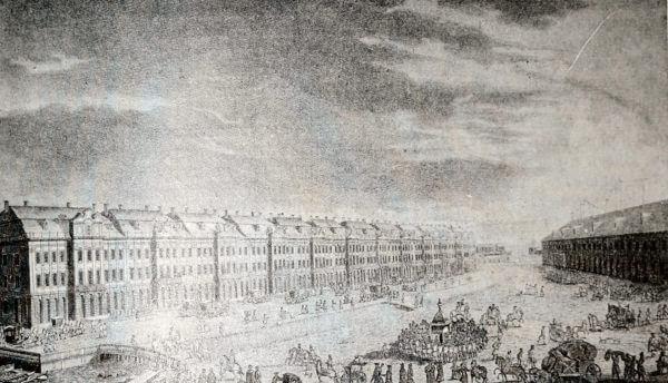 Здание 12 коллегий в Петербурге. Гравюра М. И. Махаева. 1743 год.