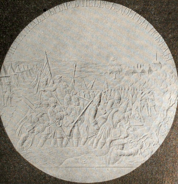 Солдаты петровского времени. Барельеф К. Б. Растрелли: Сражение при Добром в 1708 году