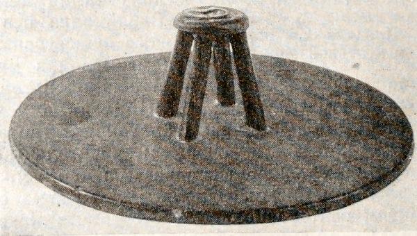 Бронзовое зеркало. Тагарская культура. IV-III вв. до н.э.