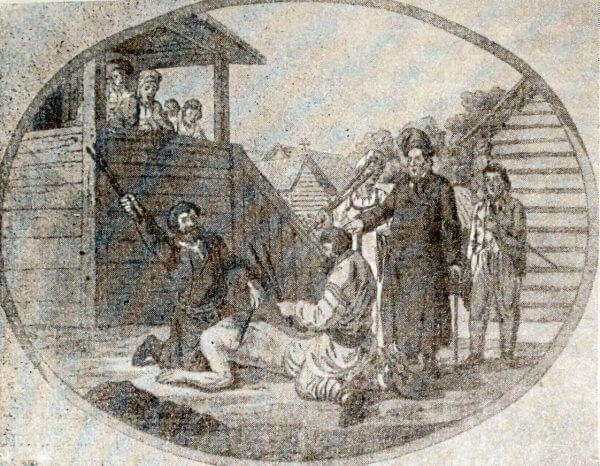 Наказание батогами дворового в присутствии помещика. Гравюра Х. Гейслера. Конец XVIII века.