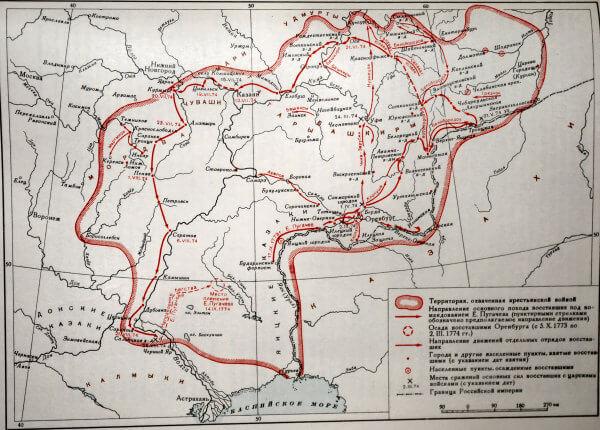 Крестьянская война под предводительством Е. И. Пугачева в 1773-1775 годах