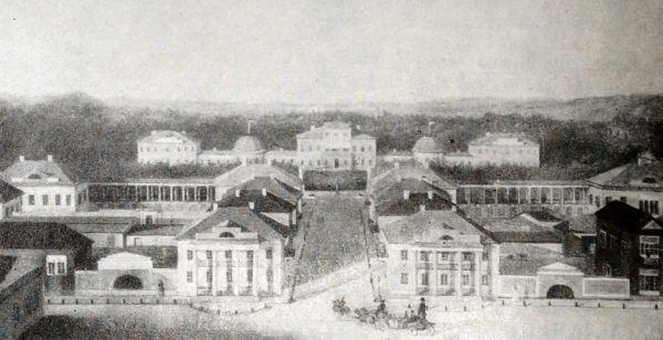 Имение Куракиных Степановское. А. Б. Куракин. 1839 год.