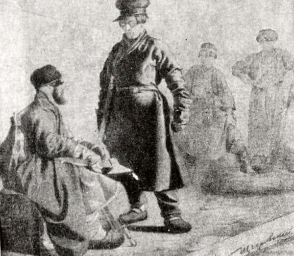 Плотники. Литография по рисунку И. С. Щедровского.