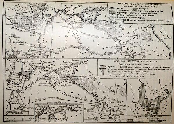 Начало Крымской войны. 1853 год.