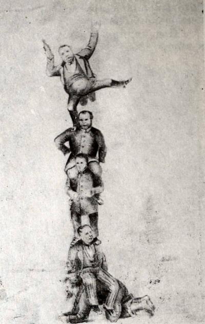 Пирамида. Карикатура на социальный строй России. Из альбома 1860 года.