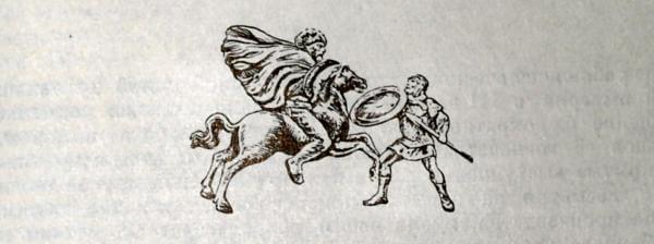 Борьба племен Средней и Восточной Европы с Римской империей
