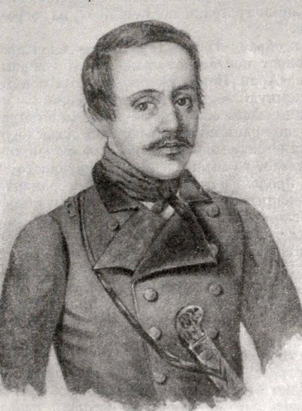 М. Ю. Лермонтов. Акварель К. А. Горбунова. 1841 год.