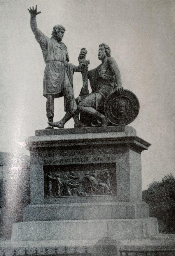 Памятник Минину и Пожарскому. И. П. Мартос. 1804-1818 годы.