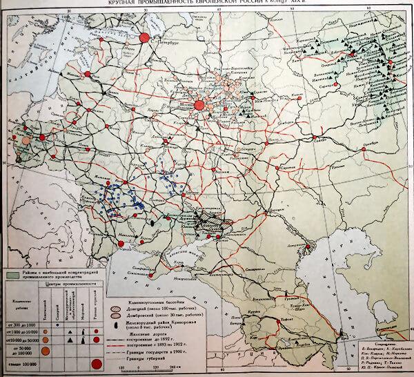 Крупная промышленность Европейской России к концу XIX века