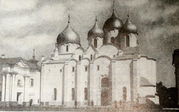 Софийский собор в Новгороде. XI век.