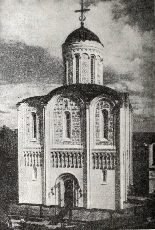 Дмитриевский собор во Владимире-на-Клязьме. 1194 год.