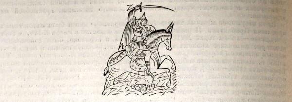 Развитие крепостничества в России в XVI веке