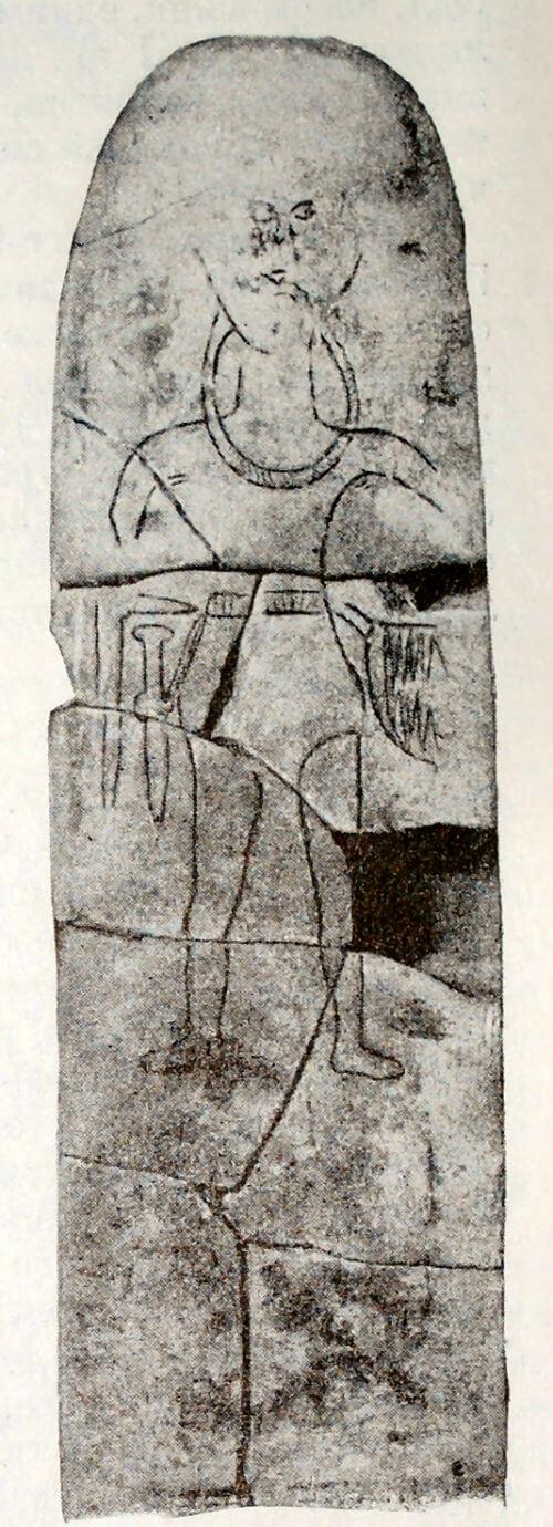 Каменная намогильная плита с изображением воина. Ананьинский могильник (близ Елабуги). VI-IV вв. до н.э.