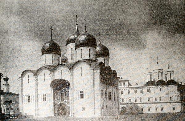 Успенский собор в Московском Кремле. 1476-1479 гг.