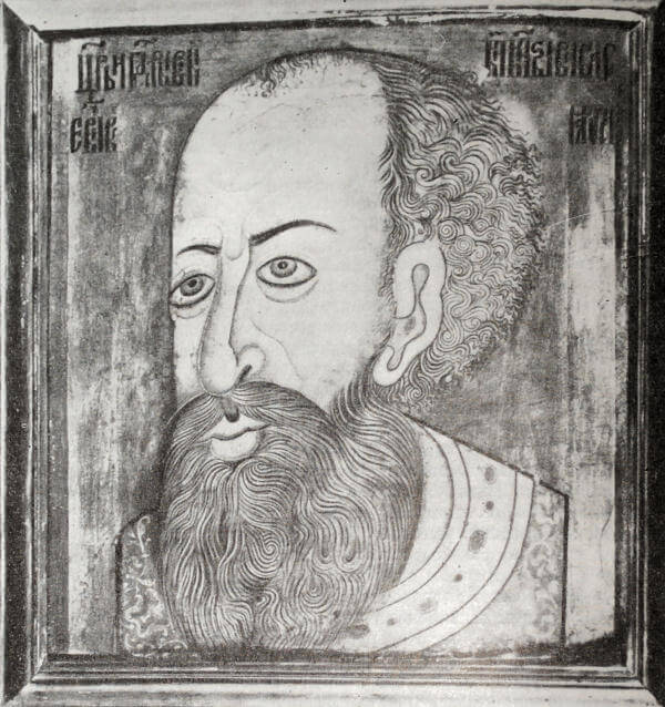 Иван IV. Портрет работы неизвестного русского художника. XVI век.