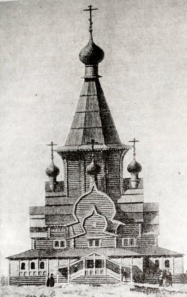 Деревянная церковь в селе Уне, Архангельской области. 1501 год.
