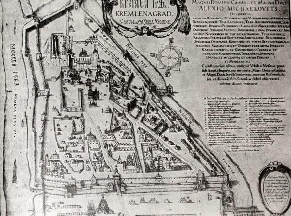План Московского Кремля начала XVII века. Гравюра 1663 года.