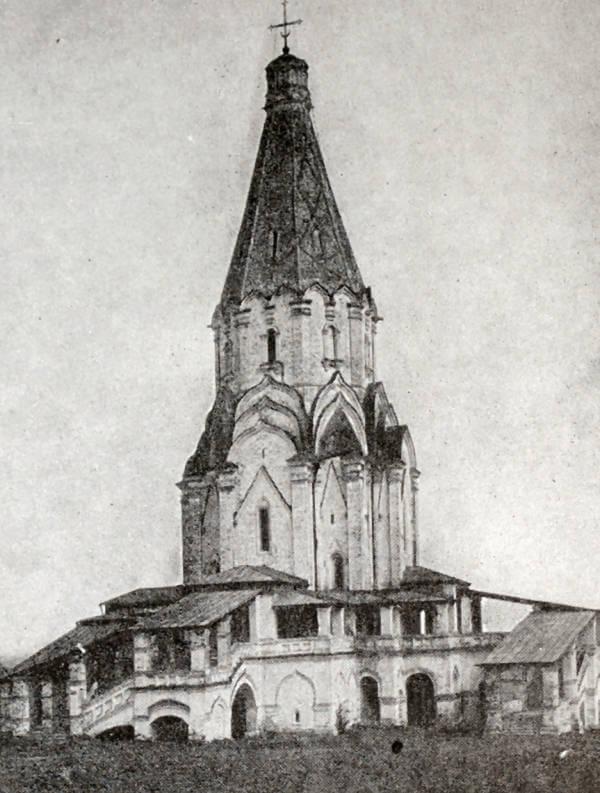 Церковь Вознесения в селе Коломенском под Москвой. 1532 год.