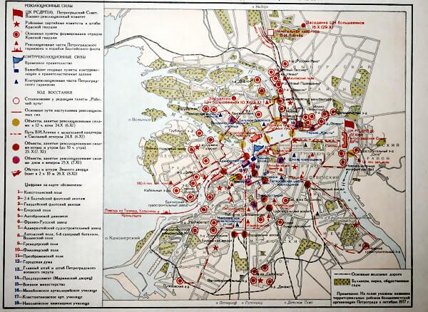 Вооруженное восстание в Петрограде 24-25 октября 1917 года.