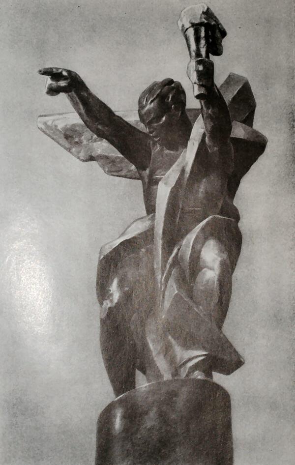 Пламя революции. В. И. Мухина. Бронза. 1922 год.