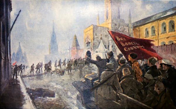 Вступление революционных частей в Кремль. В. В. Мешков. 1923 год.