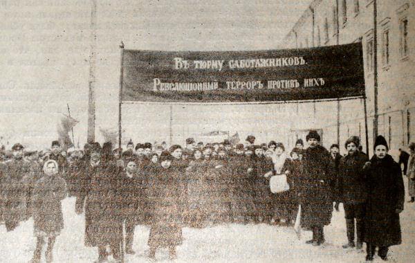 Демонстрация в Петрограде в декабре 1917 года против саботажа чиновников. Фотография.