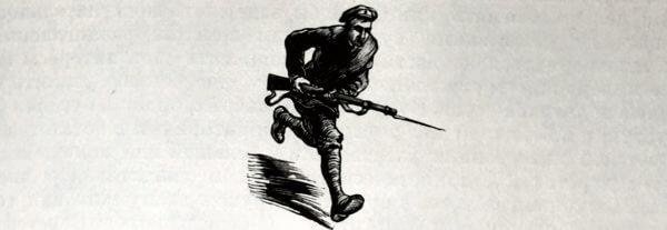 Борьба Советского народа против иностранной интервенции и внутренней контрреволюции