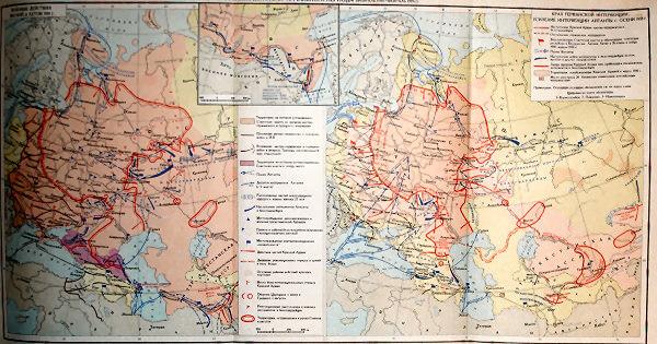 Военные действия начального периода Гражданской войны и Иностранной Интервенции в Советской России (февраль 1918 - февраль 1919 годов)