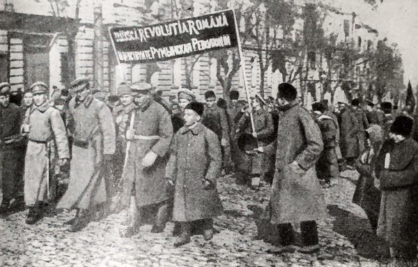 Румынский революционный полк в Одессе. Фотография 1918 года.