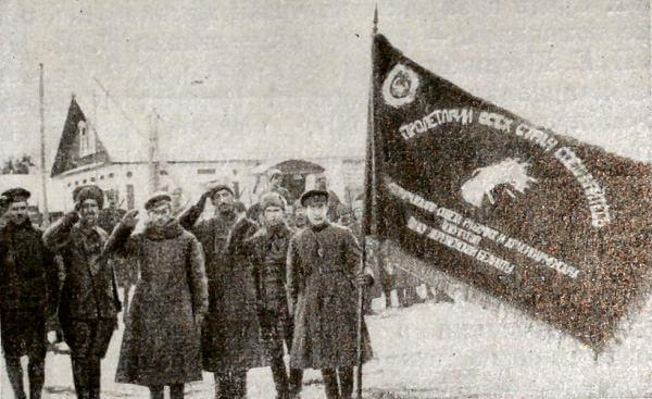 Отряд деревенской бедноты на Петроградском фронте. Фотография 1919 года.